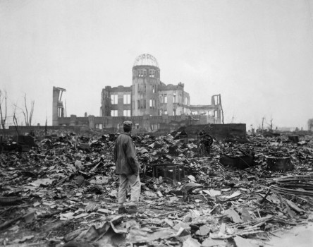 The dome or what is left of it after the atomic blast
